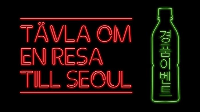 Vinn en resa till Seoul